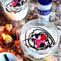 バニラ香る ラムチョコホットヨーグルト - スパイス大使 - 大人のお家カクテル by 青山 金魚さん
