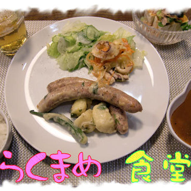 【ソーセージとジャガイモのクリーム煮】&【イカのエスカベッシュ】の定食♪