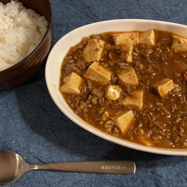 豆板醤なし麻婆豆腐