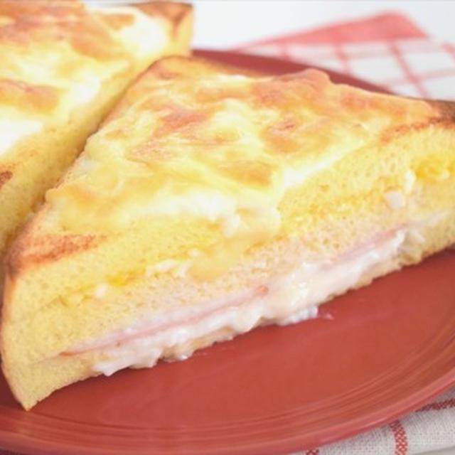 【レシピ】おうちで絶品♪クリームクロックムッシュ♡