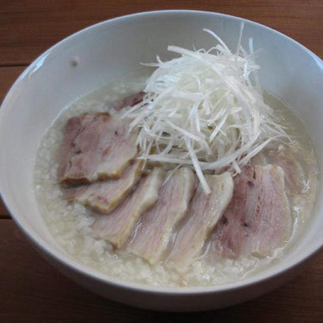 ゆで豚の中華粥