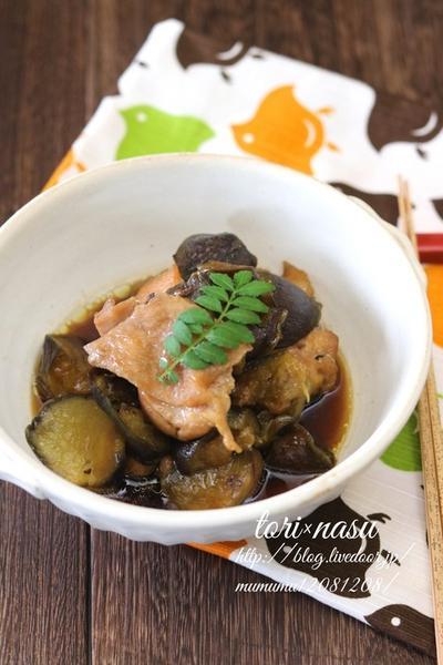 《レシピ》鶏もも肉となすの煮物・山椒風味。