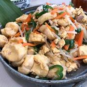 【再現】美味しすぎる沖縄「フーチャンプルー」