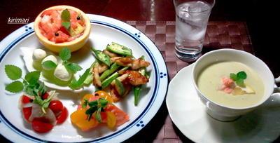 「アボガドの冷製スープ」、「塩麹チキンでワンプレート」