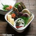豚バラロールinかぼちゃの炙り塩麹クリームソース~パパのお弁当~ by YUKImamaさん
