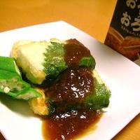 シソ巻き豆腐ステーキおろしだれ
