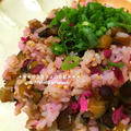 *【recipe】甘辛茄子と柴漬けの混ぜご飯*