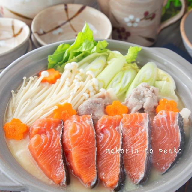 スープまで飲み干しちゃう美味しさ♡「生秋鮭の酒粕鍋」
