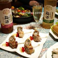 【モニタ】梅みそと大葉の豚肉ロール