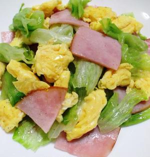ハムとレタスの鶏がらスープ炒め<炒り卵もプラス>