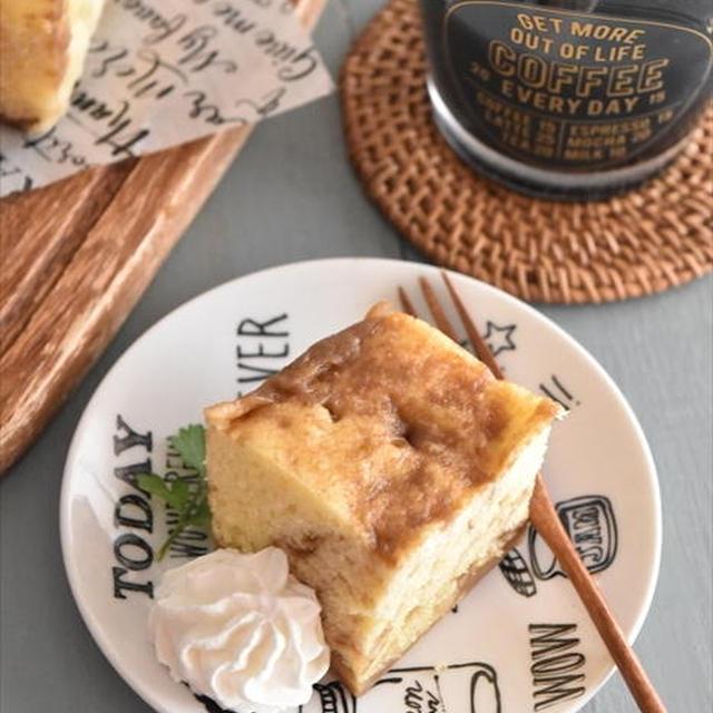 市販のコーヒーゼリーを使って♪レンチン3分するだけ!マーブルコーヒーケーキ