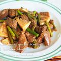 【レシピ・主菜】レバーとニンニクの芽と筍のスタミナ炒め♡オクトーバーフェスト♪