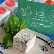 素敵なお届け物☆朝ごはんチーズケーキ