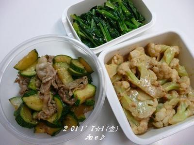 お惣菜3品!