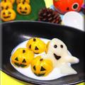 ジャックかぼちゃ団子とココナッツミルク