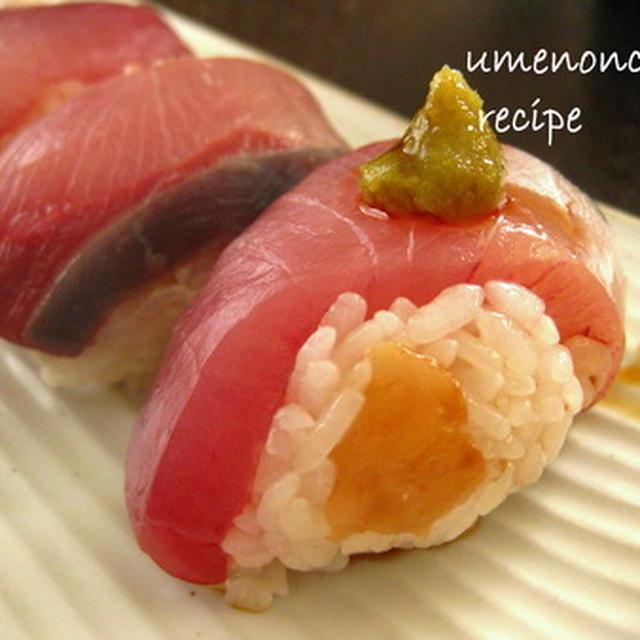 鰤の握り寿司。°梅しゃり。