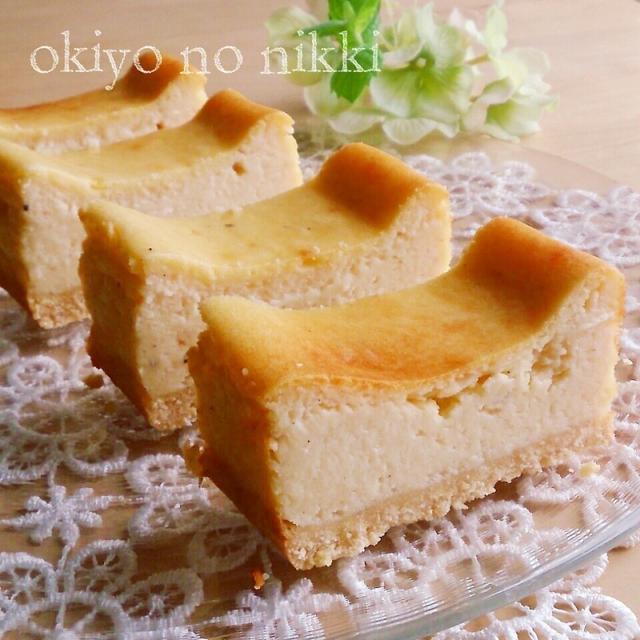 濃厚!バニラ香るお豆腐ベイクドチーズケーキ