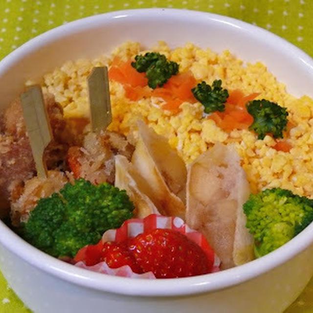 中学生、和彰のお弁当 -123-
