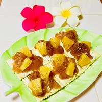 パイナップル缶詰を使い!ハワイの味♪アヒポケ♡
