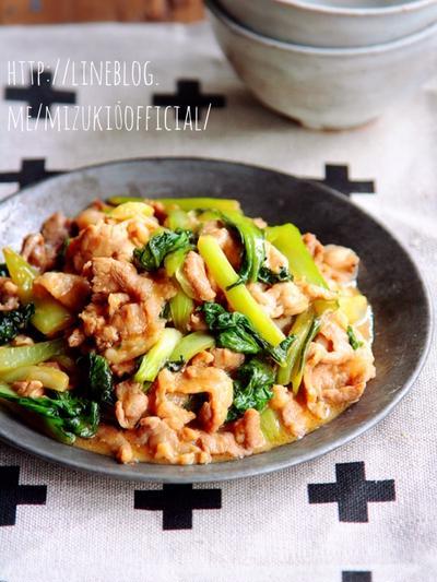 ♡フライパン5分♡豚肉と青梗菜のオイマヨ炒め♡【#簡単#時短#節約】