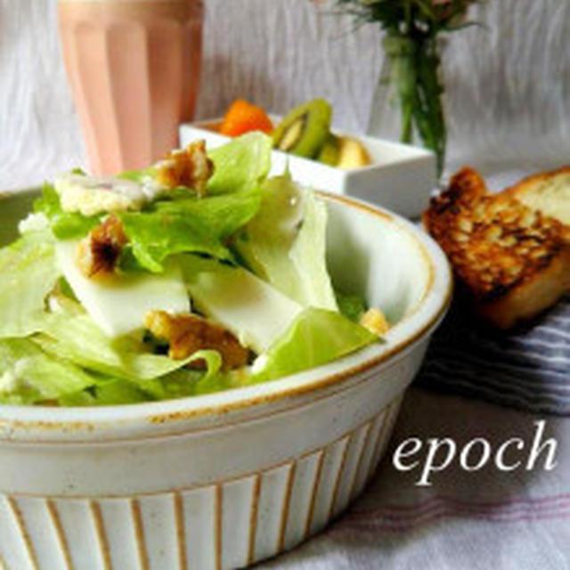 【レシピ付き】パリパリッ!カリフラワーとクルミのサラダ