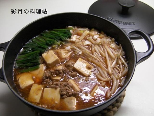麻婆豆腐鍋