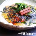 """掲載""""タベラッテ「お餅レシピ特集」^^v by YUKImamaさん"""
