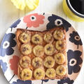 冷凍作り置きトースト~バナナとピーナツバターのとろとろトースト