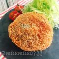 丸ごと1個☆カマンベールミルフィーユ味噌カツ by Misuzuさん