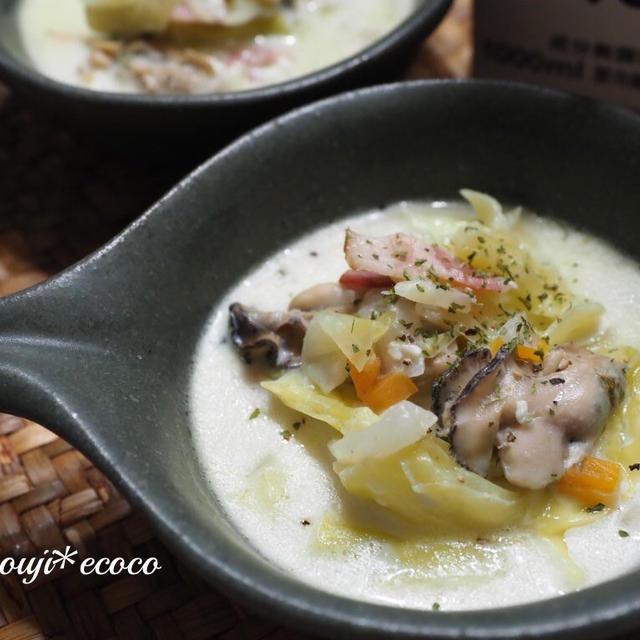 免疫力UP!元気になるよ!塩麴で牡蠣牛乳スープ