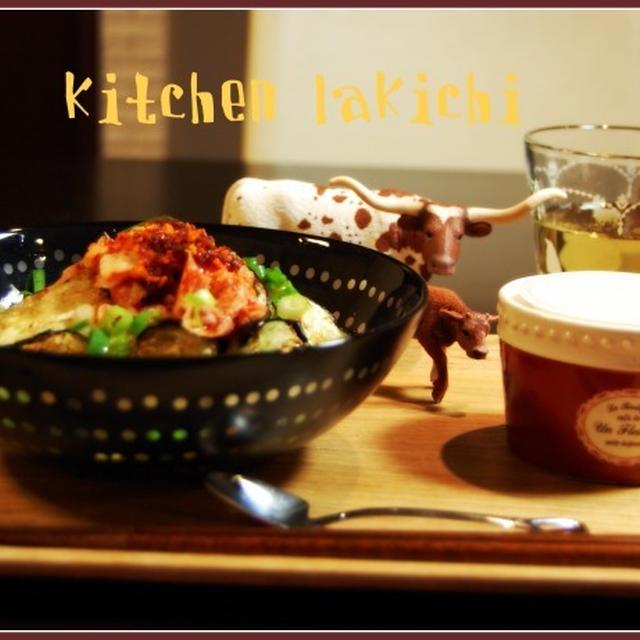 キムラ君と焼きナスの冷やしそうめん(レシピ)と昨日のひとりごはん