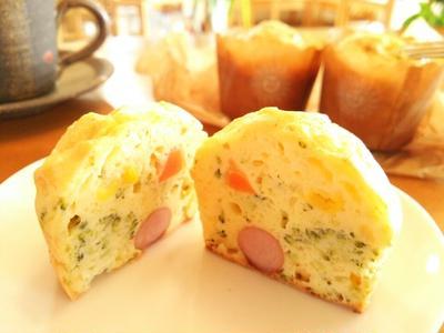 米粉と豆乳のマフィンサレ≪ケークサレ・朝ごはん・ブランチ・ホームパーティーに≫