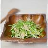 ツナと水菜のからしマヨサラダ