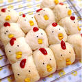 お砂糖なし☆ごはん入りでもっちりにわとりのちぎりパン。 by Misuzuさん
