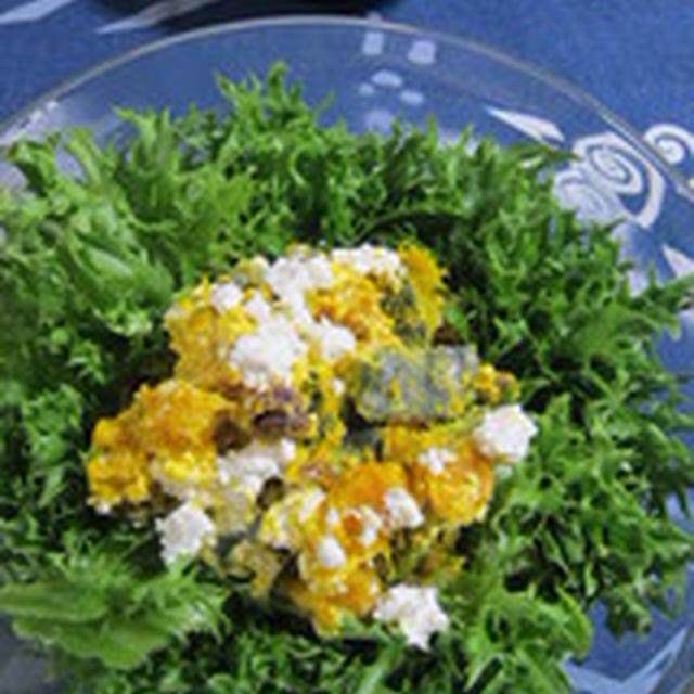 「南瓜とカッテージチーズのサラダ」
