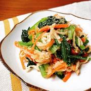 小松菜と切り干し大根の胡麻和え by ひーママさん