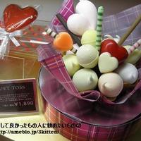 【西武池袋】チョコレートパラダイス★GITTO★目を惹く華やかなチョコ ③