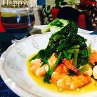 海老と菜花のホワイトペパー炒め
