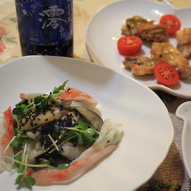 スパークリング清酒「澪」deしめ鯖のサラダ