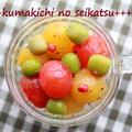 ■プチトマトとグリーンピースのコロコロマリネ♪