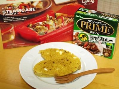 カレーと数種のチーズのケークサレ☆ヘルシーカレーレシピ