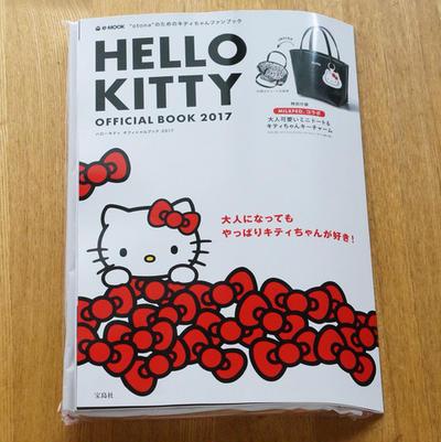 「ハローキティ オフィシャルブック2017」和キティスイーツレシピ制作!