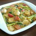 帆立の青梗菜とトマトの特製ソース煮♪