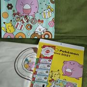 福袋 ミスタードーナツ1000円福袋