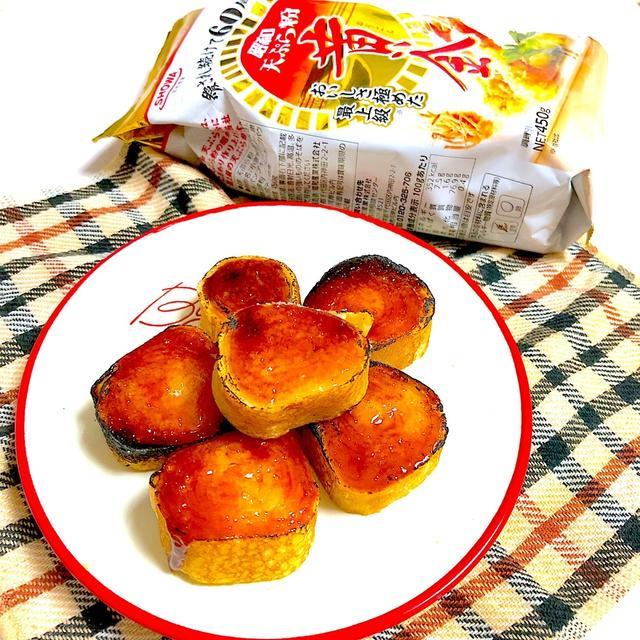 天ぷら粉で簡単!材料3つのブリュレバームクーヘン