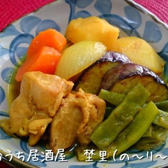 スパイシーなカレー味 鶏もも肉と夏野菜のカレー煮