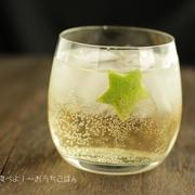 混ぜるだけ!簡単カクテルレシピ☆3選【michillコラム】