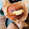 全粒粉バンズで、絶品チーズバーガー!めっちゃ簡単なパテのレシピも○
