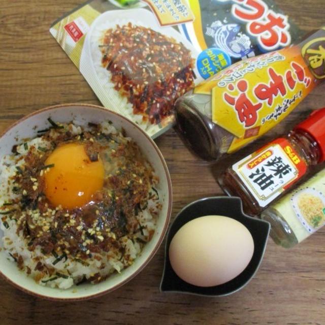 カリカリッ食感♡1分で完成!やみつきになる味!卵がけご飯レシピ♪