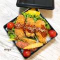 ミニチーズ豚カツのお弁当とキュキュット